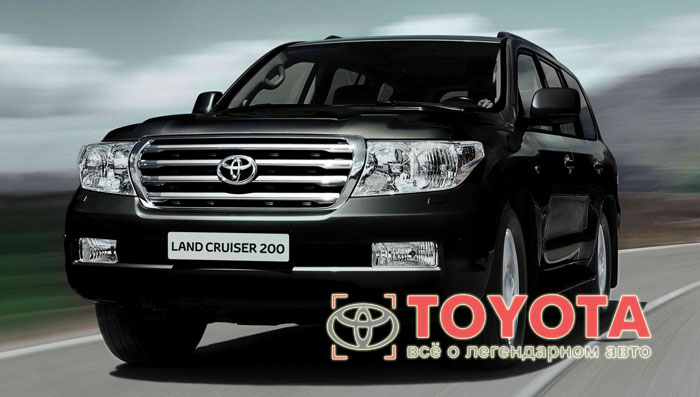 Toyota Land Cruizer 200