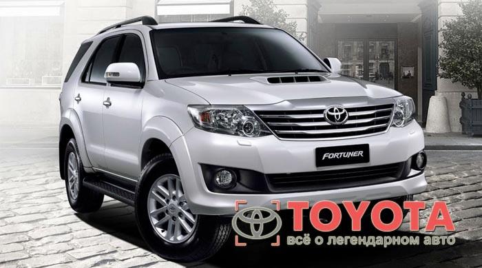 Toyota Fortuner – недорогое авто для стран «третьего мира»