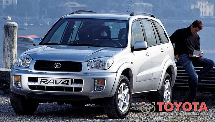 Как выбрать подержанный Toyota RAV 4 второго поколения?